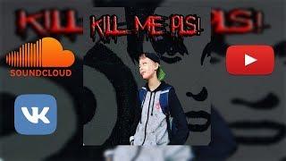 m1shka - Kill Me Pls! (Премьера альбома)