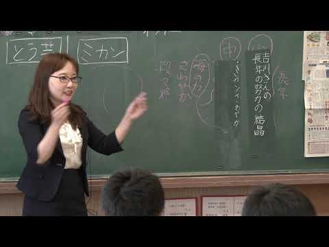 飛び出せ学校 杵築市大内小学校 〜レイアウト〜