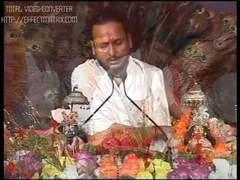 Narayan Das Ji Bhagawat Katha Part 1