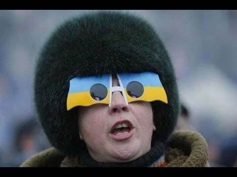 УПОРОТЫЕ УКРАИНЦЫ. «Как завоевать Россию?»