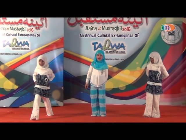 Aaina-e-Mustaqbil 2016_Part 5