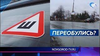 С декабря по февраль запрещена эксплуатация транспортных средств без использования зимней резины