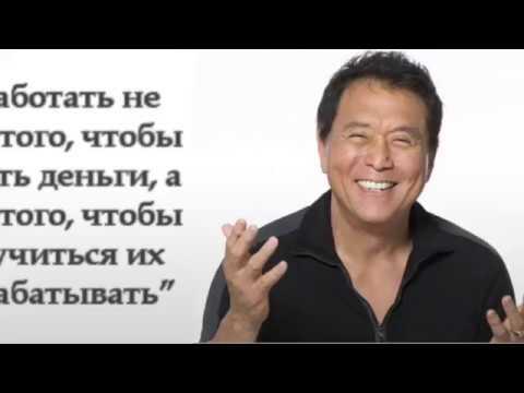 Финансовая дисциплина | Кочергин 2019