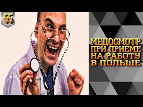 Передается ли гепатит а в от привитого