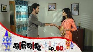 Kalijai   Full Ep 80   16th Apr 2019   Odia Serial – TarangTV