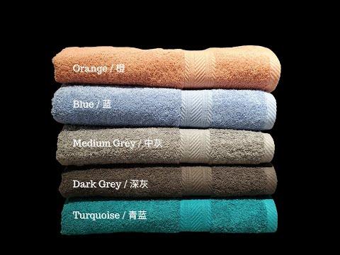 Luxez 100% Cotton Bath Towel (Multi Colour)