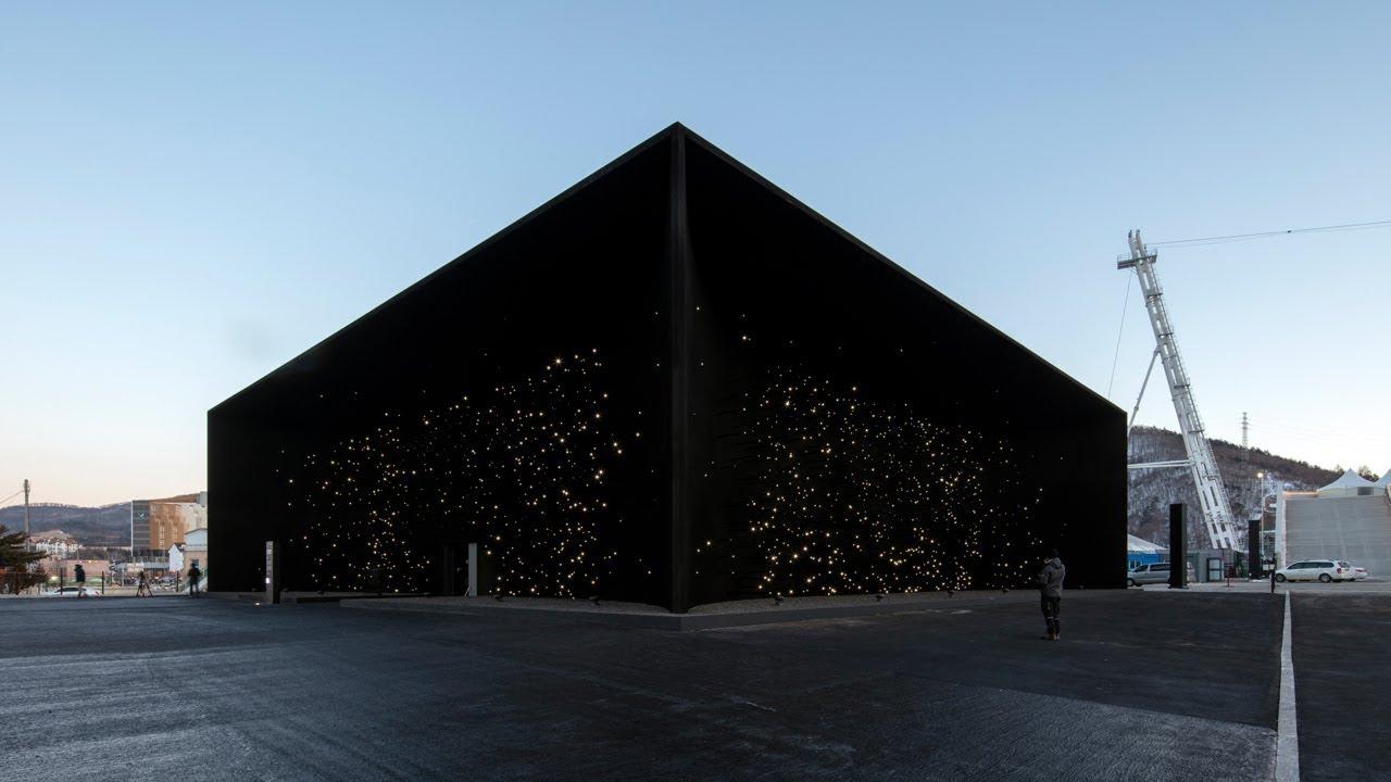 maxresdefault - В Южной Корее построили самое черное здание в мире