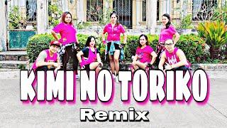 KIMI NO TORIKO - TikTok Remix   Dance Fitness   Zumba