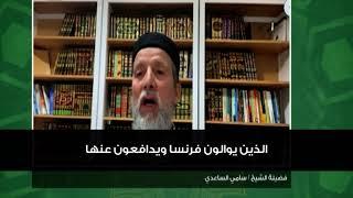 فيديو مميز تخاذل غالب مسؤولي الدول الإسلامية