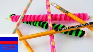 Как украсить простые карандаши 3 способа идеи для школы