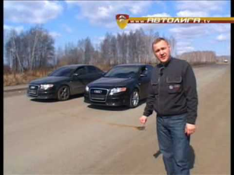 Chip-tuning Audi A4, BMW 535i, Volkswagen Touareg (www.autoliga.tv)