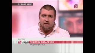 Потапенко Д. о навязывании банковских карт