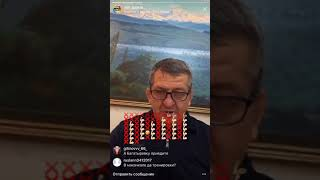 Интервью Абдулманапа Нурмагомедова от 16.01.2018 года. Khabib Nurmagomedov. UFC. Abdulmanap Nurmagom