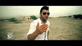 موزیک ویدیو وطنم
