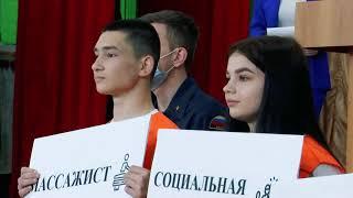 Советы мастеров: региональный чемпионат «Абилимпикс»