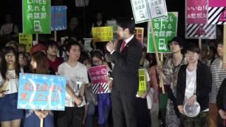日本共産党<br />藤野保史衆議院議員