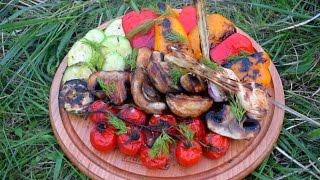 Вкуснейшие запеченные овощи на углях. Рецепт от Club-cook