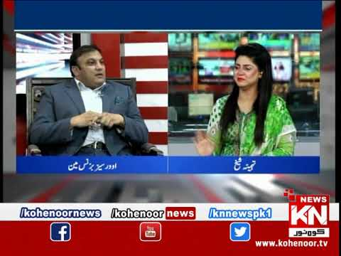 Kohenoor@9 22 July 2019 | Kohenoor News Pakistan