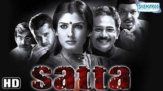 Satta HD  Raveena Tandon  Atul Kulkarni  Sameer Dharmadhikari  Hindi Full Movie