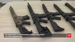 Яку українську зброю використовують у зоні АТО