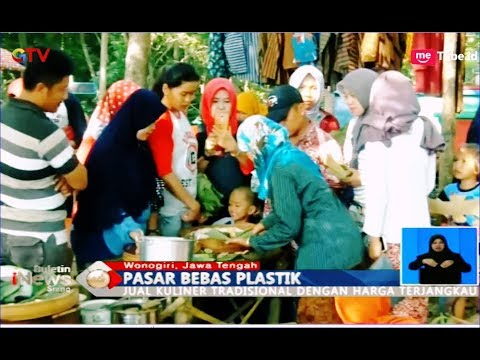 UNIK! Pasar Doplang Haramkan Bungkus Plastik dan Gunakan Uang Koin - BIS 11/02