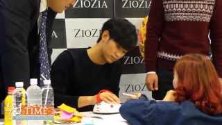 [SoohyunTime.com]20131011 김수현 SignMeeting Fancam① By Hayamitt