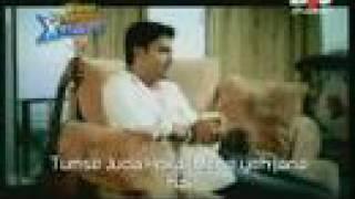 Tumse Juda Hokar with lyrics-Hema Chandra - YouTube