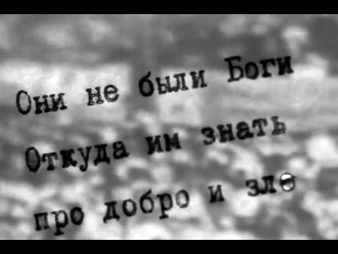 Смысловые Галлюцинации. Памяти Ильи Кормильцева (2015)