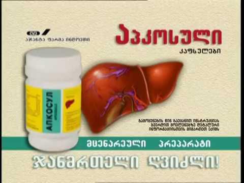 Póttagok Prostamol uno