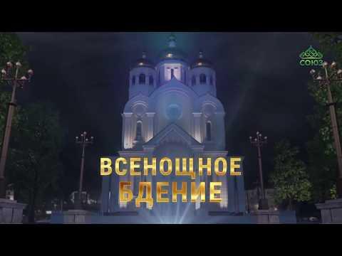 Храмы соборы новороссийска