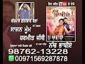 Nach Bhabhiye ||  Sajan Moom = Harmeet Jassi || Latest Punjabi Songs 2017 || Jashan Recordz