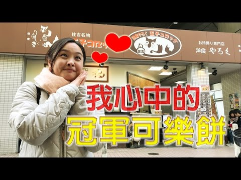 台湾人ハメ撮り モデルや素人の生々しいハメ撮り画像106枚!