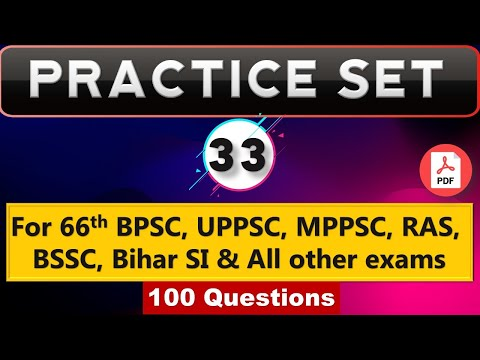 Practice Set #33 for 66th BPSC, Bihar SI, UPPSC, MPPSC, RAS, BSSC & All other exams