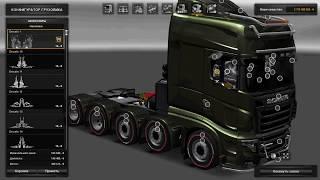 МЕГА НОВЫЙ ГРУЗОВИК В Euro truck simulator 2(ets 2 1.25)! #14