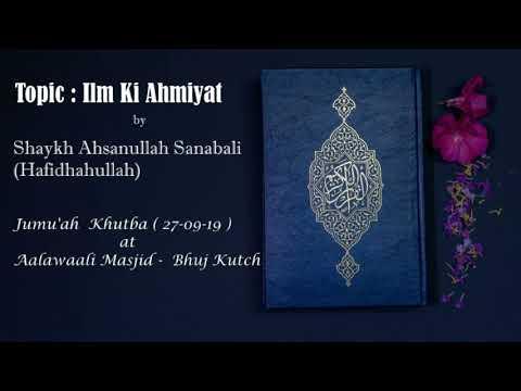 Shaykh Ashanullah Sanabali  (Hafidhaullah)  - Jumu'ah Khutbah  Aalawaali Masjid