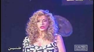 موزیک ویدیو ماهی و دریا (سوزان)