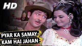 Pyar Ka Samay Kam Hai Jahan | Mohammed Rafi, Lata