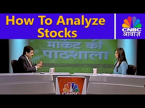 How To Analyze Stocks   Market Ki Pathshala   CNBC Awaaz