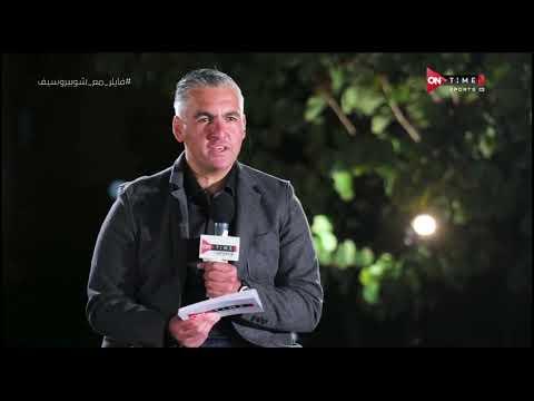 فيديو- اللقاء الكامل لرينيه فايلر مع أحمد شوبير وسيف زاهر