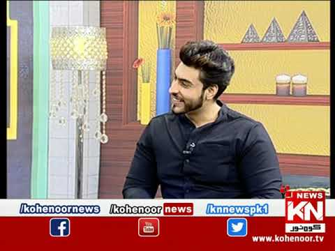 Good Morning With Dr Ejaz Waris 17 November 2020 | Kohenoor News Pakistan