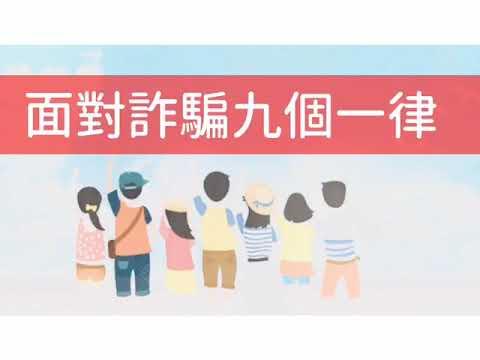 信義分局舉辦暑期「青春專案」保護青少年預防犯罪宣導
