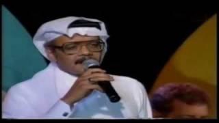 تحميل اغاني طلال مداح / كتبت من الشعر / حفلة لندن 1994م MP3