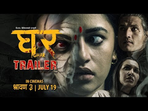 GHAR | Nepali Horror Movie Official Trailer-2019/2076 |  Arpan Thapa,Surakshya Panta,Benisha Hamal