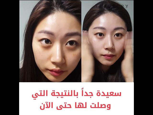 Intensive rose cream for skin whitening