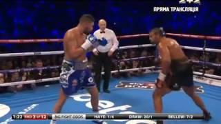 Видео боя Дэвид Хэй vs Тони Белью