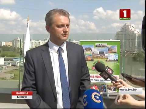 В Центральном районе Минска прошла презентация новых онлайн-площадок