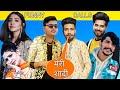 GULZAAR CHHANIWALA - RANDA PARTY ( Official Video ) | Latest Haryanvi Song 2020 Gulzaar