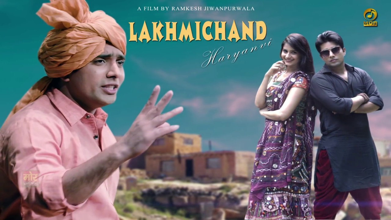 chaliya balakpan ka Hindi lyrics