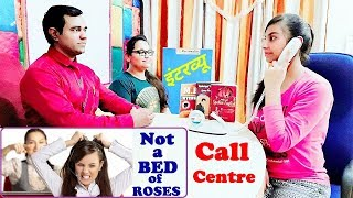 Call Centre Interview kaise de : Call Centre Interview Questions and Answers
