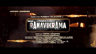 RanaVikrama First Look - Puneeth Rajkumar